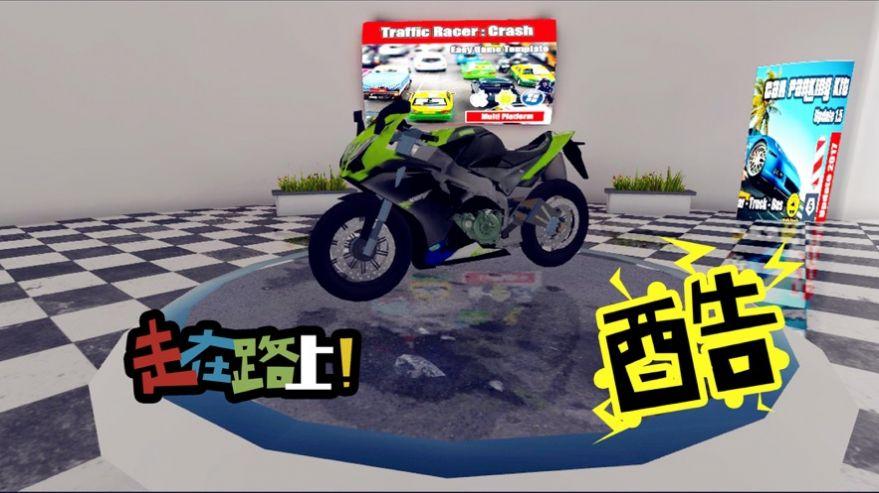 公路骑手极限摩托越野竞速游戏安卓版图片1